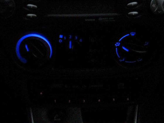 Blaue Heizungsbeleuchtung